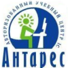 Учебный центр «Антарес»